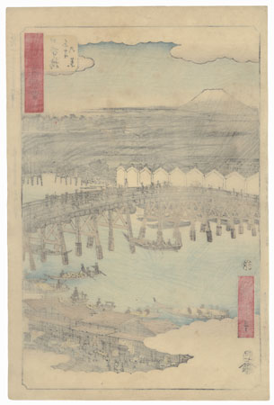 Clouds of Dawn at Nihon Bridge by Hiroshige (1797 - 1858)