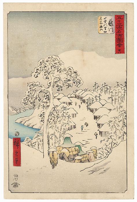 Snow at Yamanaka Village (formerly known as Mt. Miyaji), near Fujikawa by Hiroshige (1797 - 1858)