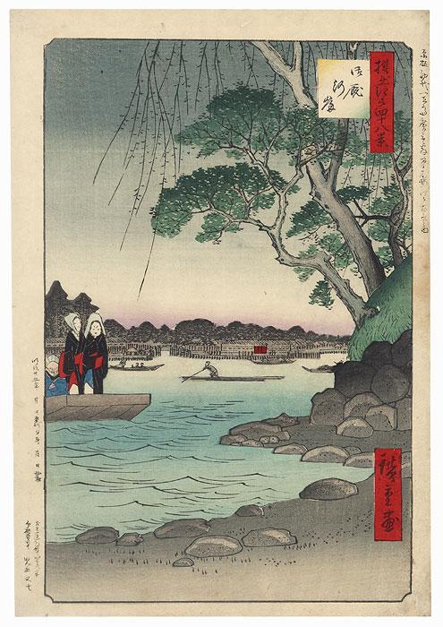 Oumayagashi by Hiroshige (1797 - 1858)