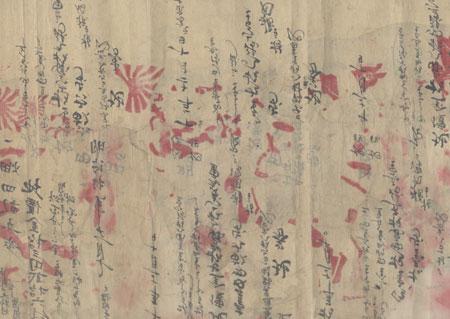 Fierce Battle during the Sino-Japanese War, 1894 by Yoshitora (active circa 1840 - 1880)