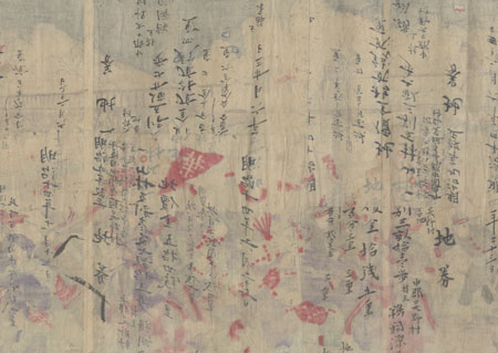 The Army's Great Victory, 1894 by Meiji era artist (not read)