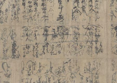 Japan's Sudden Victory at Juliancheng, 1894 by Meiji era artist (not read)