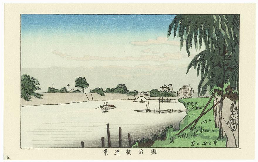 Distant View of Kaji Bridge by Yasuji Inoue (1864 - 1889)