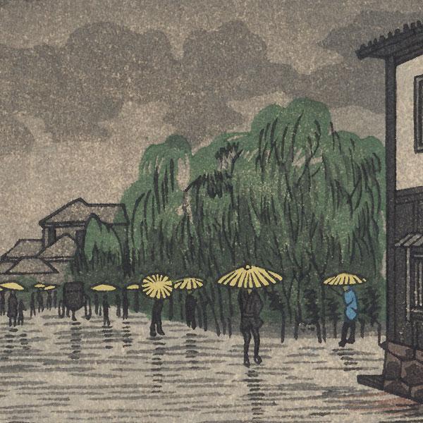 View of Yorozuyo Bridge in the Rain by Yasuji Inoue (1864 - 1889)