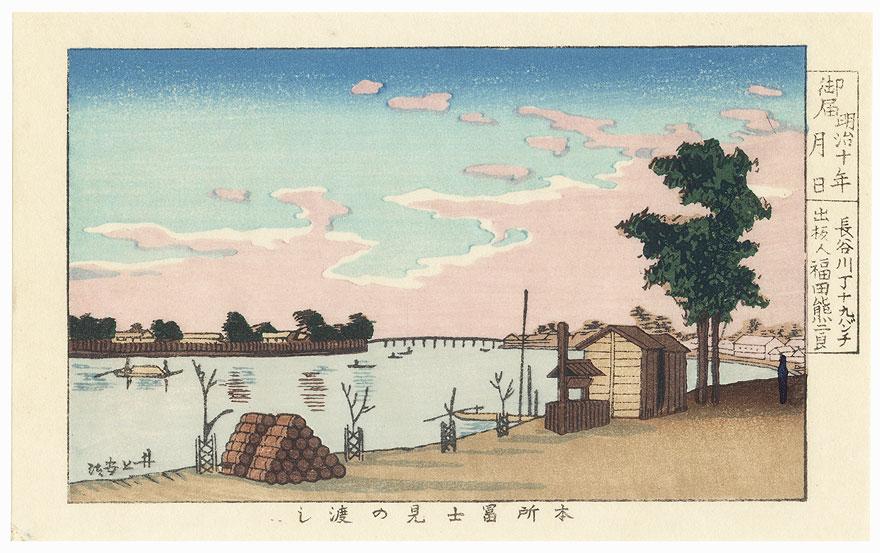 Fujimi Ferry at Honjo by Yasuji Inoue (1864 - 1889)