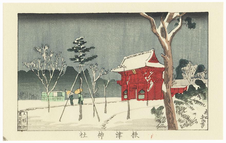 Nezu Shrine by Yasuji Inoue (1864 - 1889)