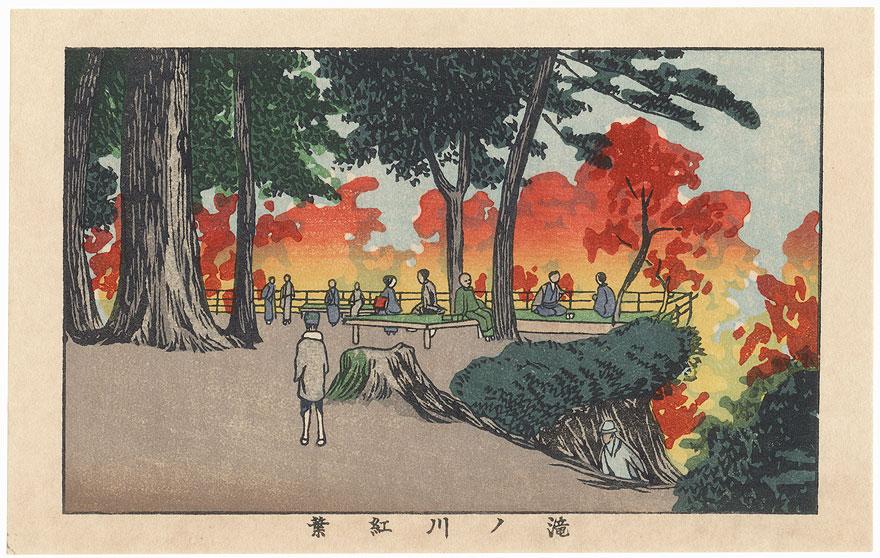 Autumn Leaves at Takinogawa by Yasuji Inoue (1864 - 1889)