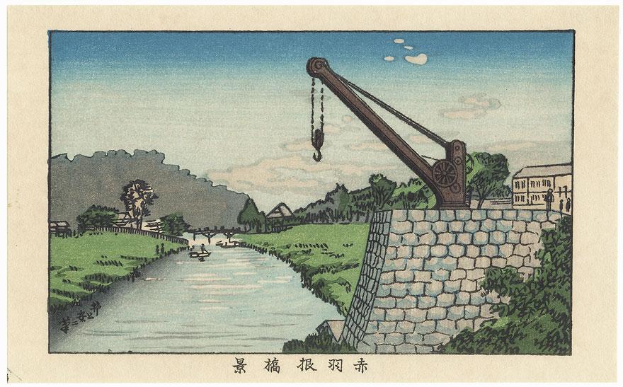 View of Akebane Bridge by Yasuji Inoue (1864 - 1889)