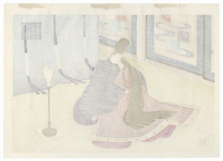 Fuji no Uraba (Leaves of Wisteria), Chapter 33 by Masao Ebina (1913 - 1980)