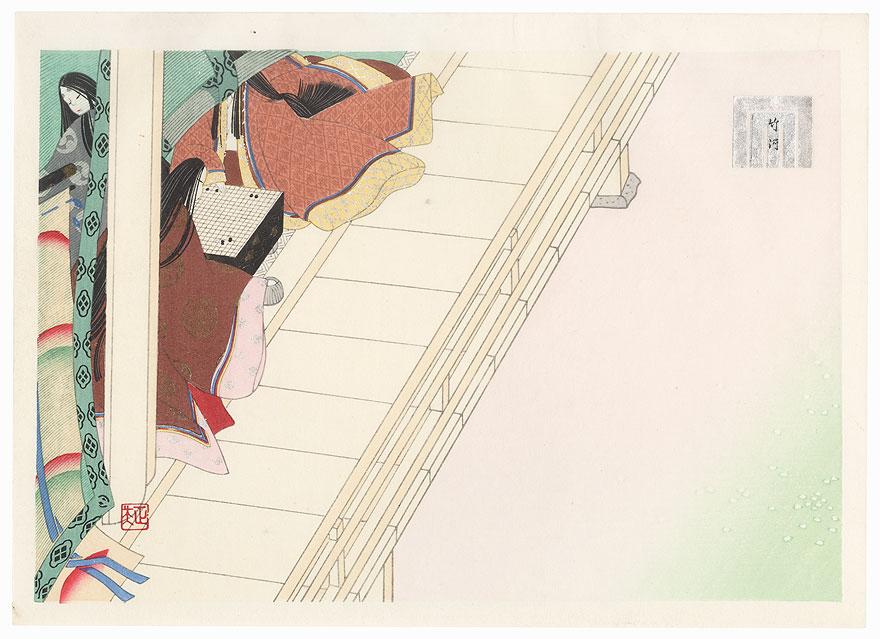 Takekawa, Chapter 44 by Masao Ebina (1913 - 1980)
