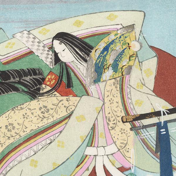 Hotaru (Fireflies), Chapter 25 by Masao Ebina (1913 - 1980)