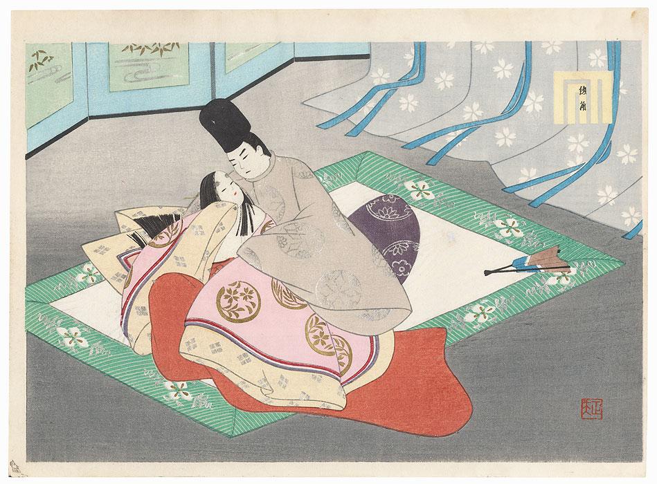 Agemaki, Chaper 47 by Masao Ebina (1913 - 1980)