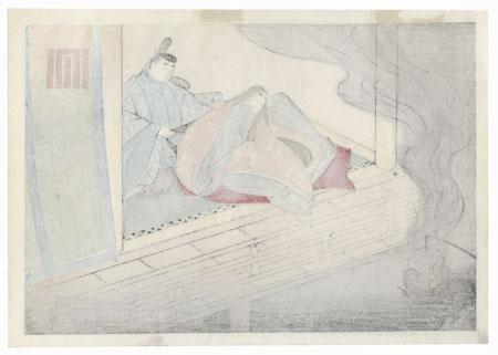 Kagaribi (Bonfire), Chapter 27 by Masao Ebina (1913 - 1980)