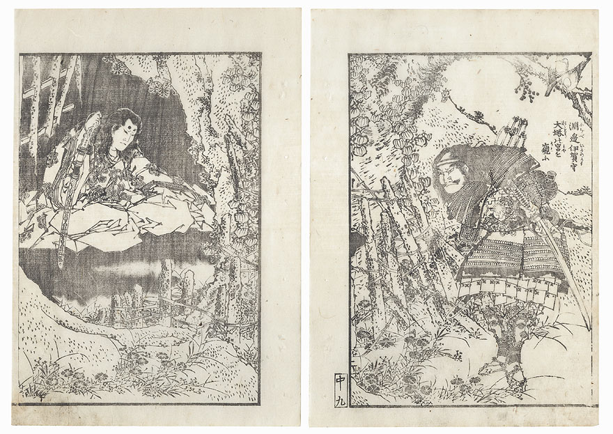 Hermit in a Cave and Samurai by Hokusai (1760 - 1849)