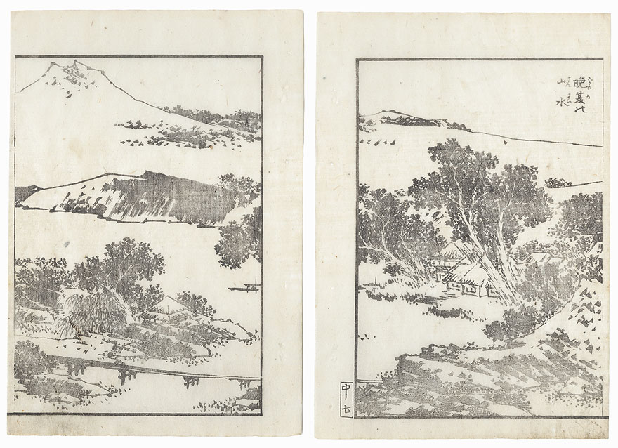 Shoreline and Mountains by Hokusai (1760 - 1849)
