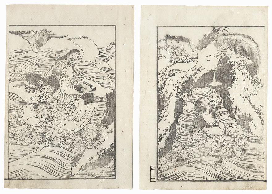 Scholar Riding a Fish by Hokusai (1760 - 1849)