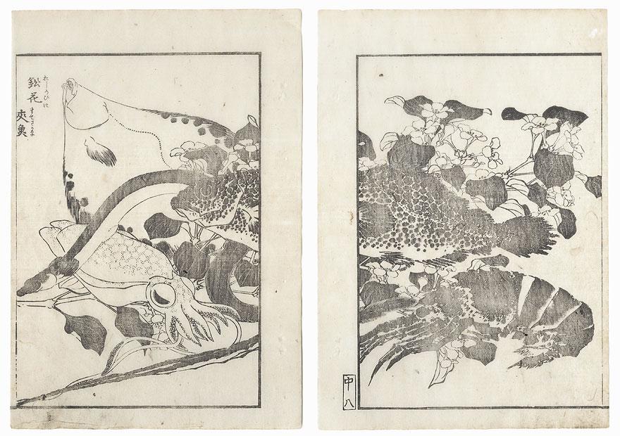 Sealife by Hokusai (1760 - 1849)