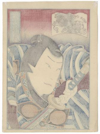 Arashi Rikaku II as Isogai Tosuke, 1848 by Sadanobu I (1809 - 1879)