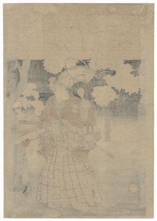 Ono no Komachi, Poet No. 9 by Hiroshige (1797 - 1858)