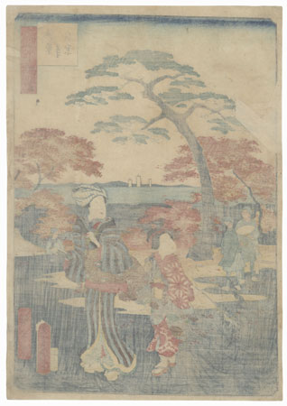 Autumn Colors at Kaianji by Toyokuni III/Kunisada (1786 - 1864) and Hiroshige II (1826 - 1869)