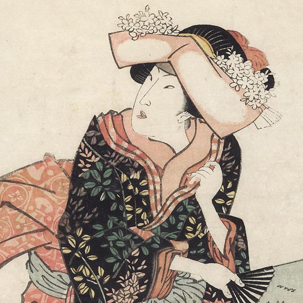 Segawa Kikunojo as Koshimoto Okaru by Toyokuni III/Kunisada (1786 - 1864)