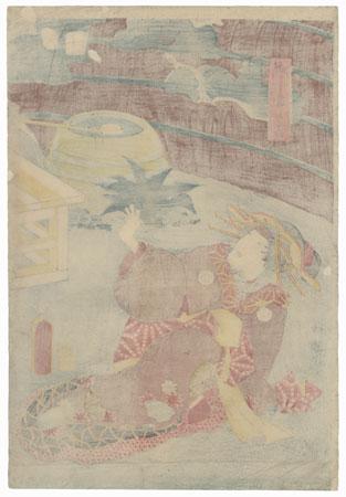 Yujo Okaru, 1860 by Toyokuni III/Kunisada (1786 - 1864)