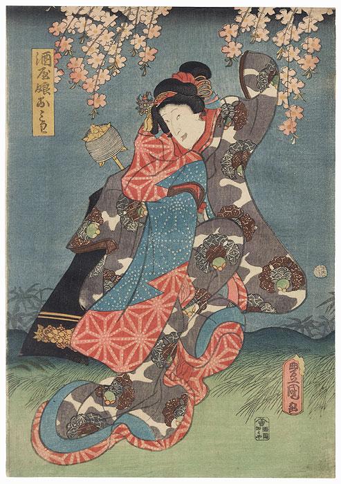 Nakamura Fukusuke I as Omiwa, 1859 by Toyokuni III/Kunisada (1786 - 1864)