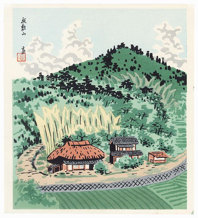 Mountain House by Tokuriki (1902 - 1999)