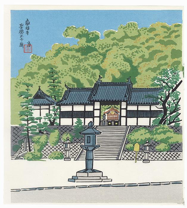 Eifukuji Temple, Grave of Prince Shotoku by Tokuriki (1902 - 1999)