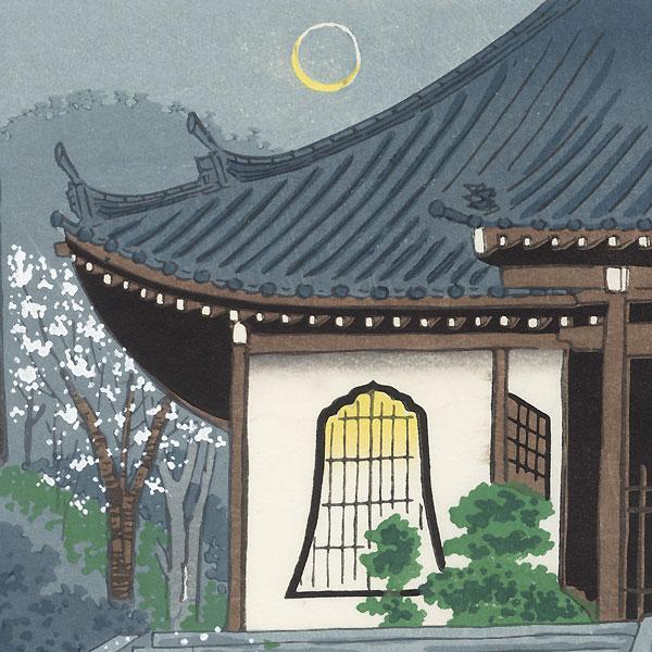 Higashiyama by Tokuriki (1902 - 1999)