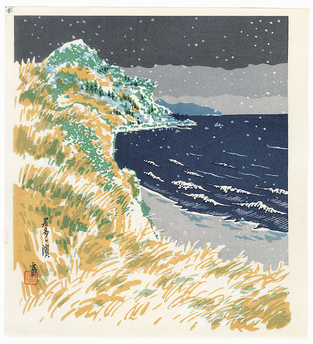 Coastline in Winter by Tokuriki (1902 - 1999)
