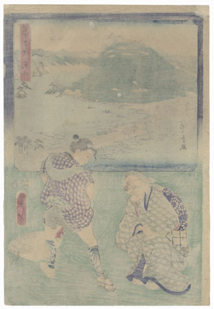 Arai: View of the Distant Lake and the Horie Area; Old Woman at the Lake by Hiroshige (1797 - 1858) and Toyokuni III/Kunisada (1786 - 1864)