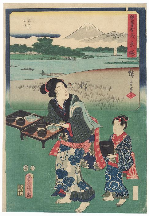 Hiratsuka: Ferry at the Banyu River; Serving Women at an Inn with Food by Hiroshige (1797 - 1858) and Toyokuni III/Kunisada (1786 - 1864)