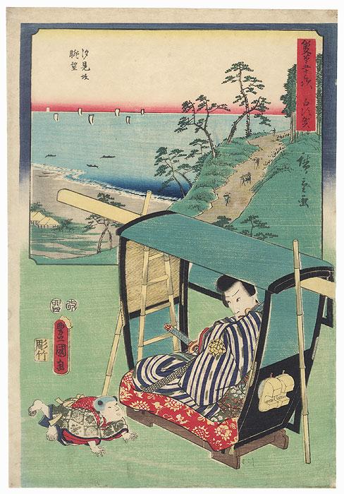 Shirasuka: Panoramic View of Shiomizaka; Ichikawa Danjuro VIII as Jiraiya by Hiroshige (1797 - 1858) and Toyokuni III/Kunisada (1786 - 1864)