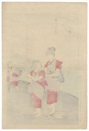Gathering Shellfish at Low Tide by Miyagawa Shuntei (1873 - 1914)