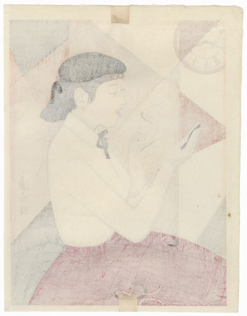 Clock and Beauty, No. IV, 1964 by Ito Shinsui (1898 - 1972)