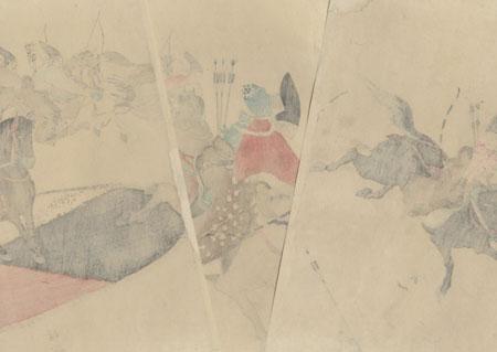 Dog Hunting by Chikanobu (1838 - 1912)