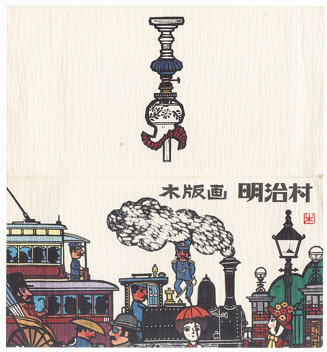Offered in the Fuji Arts Clearance - only $24.99! by Yasuhiko Kida (born 1944)