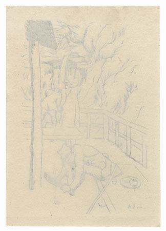 Offered in the Fuji Arts Clearance - only $24.99! by Tsuruta Goro (1890 - 1969)