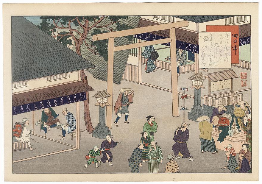 Yokkaichi by Fujikawa Tamenobu (Meiji era)