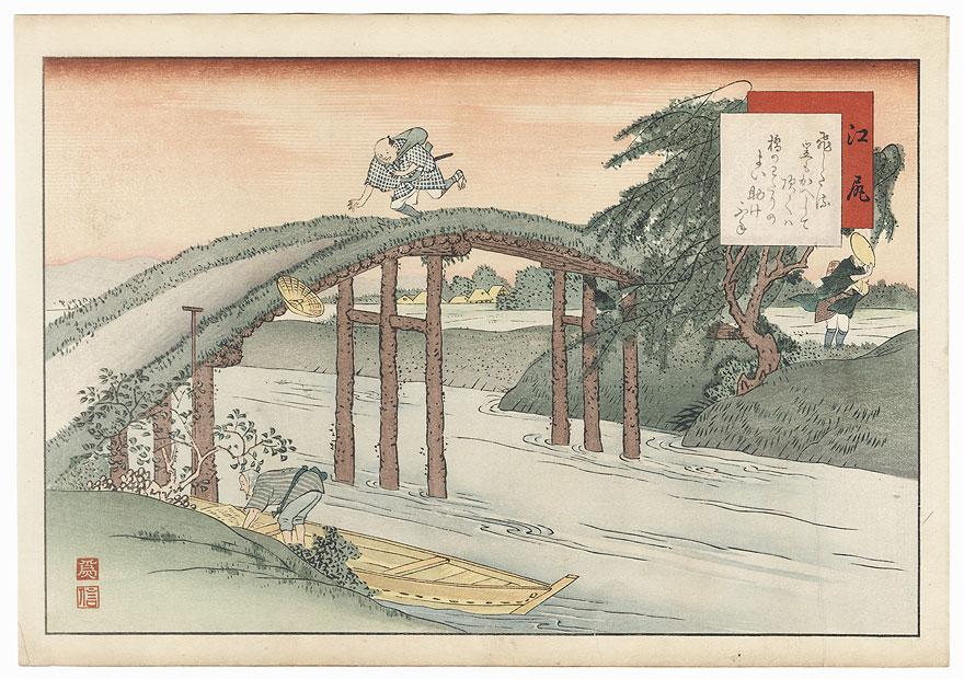Ejiri by Fujikawa Tamenobu (Meiji era)
