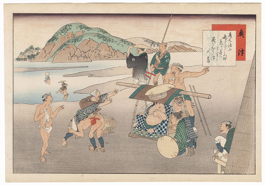Okitsu by Fujikawa Tamenobu (Meiji era)
