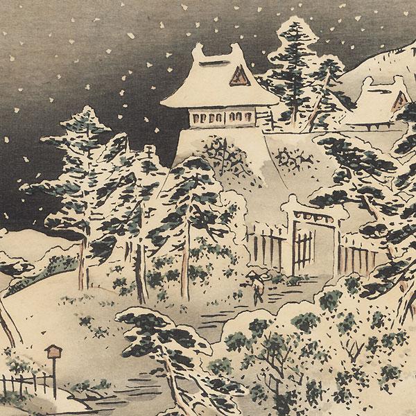 Kameyama by Fujikawa Tamenobu (Meiji era)