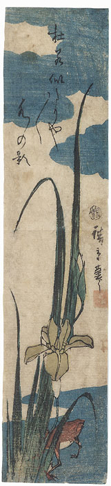 Frog and Iris by Hiroshige (1797 - 1858)
