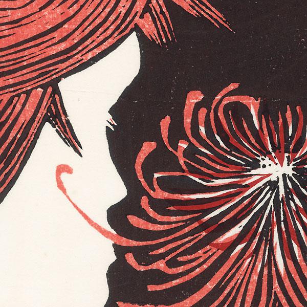 Girl with Flower, 1978 by Shiro Takagi (1934 - 1998)
