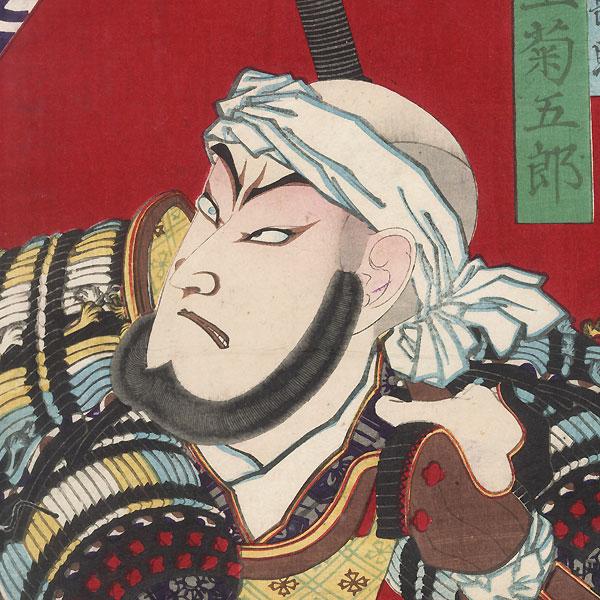 The Battle of Kawanakajima, 1876 by Toshimitsu (active circa 1876 - 1904)