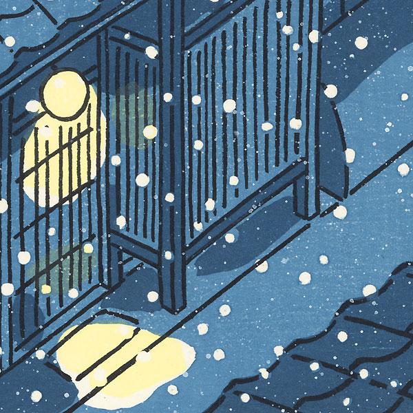 Old Year, New Year by Toshikage Osanai (born 1947)
