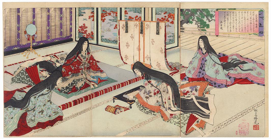 A Short Biography of Murasaki Shikibu, 1891 by Ginko (active 1874 - 1897)