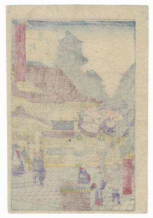 Ueno Toshogu by Hiroshige III (1843 - 1894)
