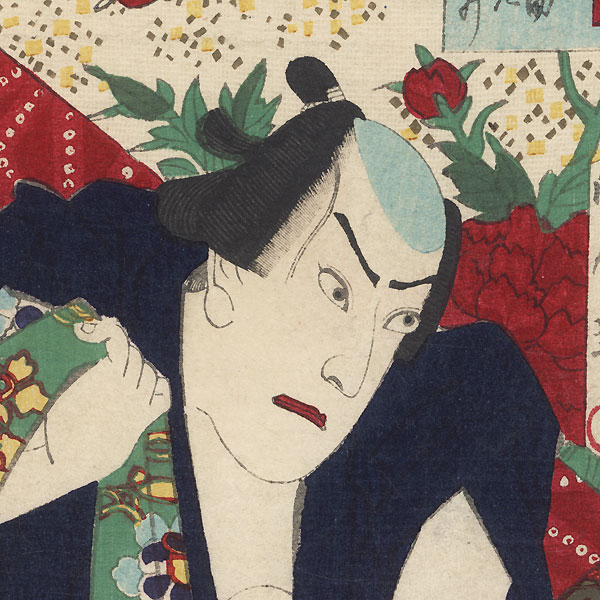 Peony: Man Tugging on a Sash by Kunichika (1835 - 1900)